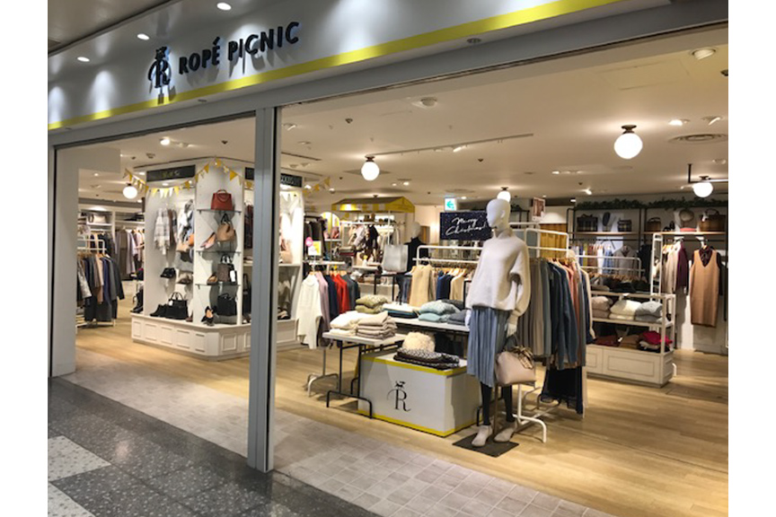ROPE PICNIC セントラルパーク店 01