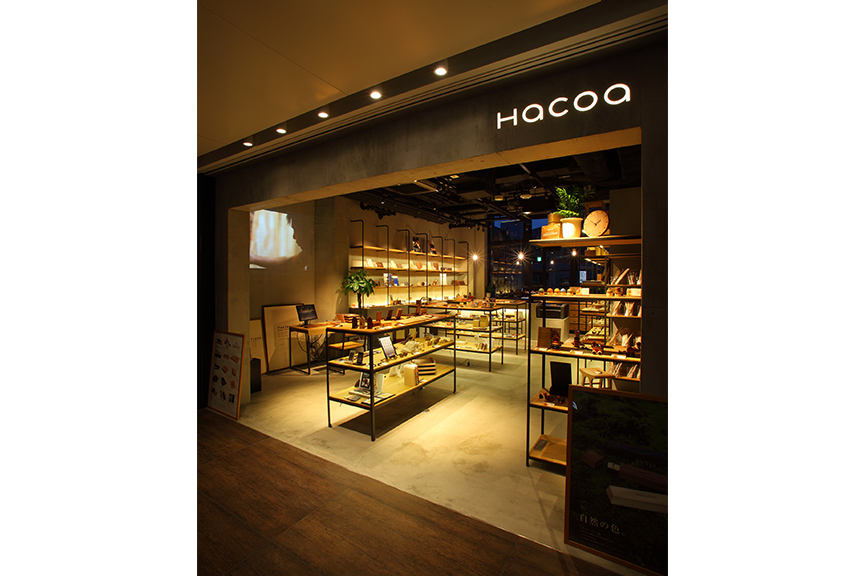 Hacoa DIRECT STORE KITTE丸の内店