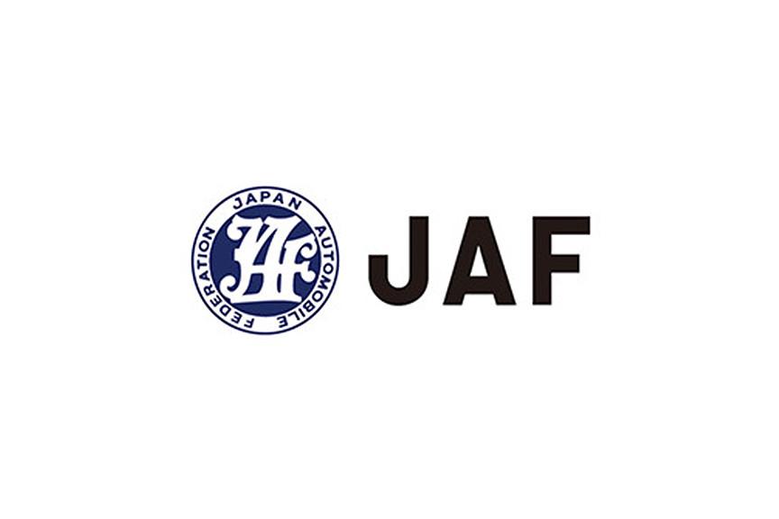 JAFの会員の事で教えて下さい。私はJAF会員で記名 …