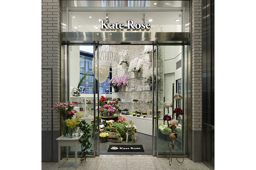 Floral Design Kate Rose KITTE丸の内店