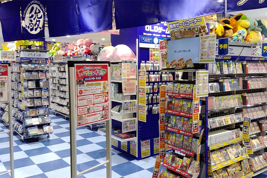 駿河屋 マルイ シティ 横浜 店