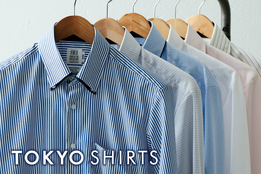 BRICK HOUSE by TOKYO SHIRTSメイン