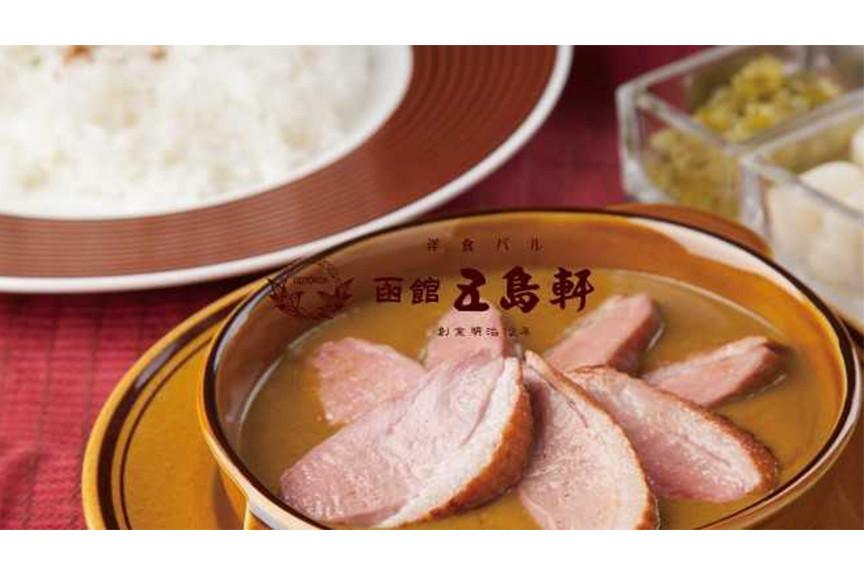 洋食バル・函館五島軒 札幌ル・トロワ店
