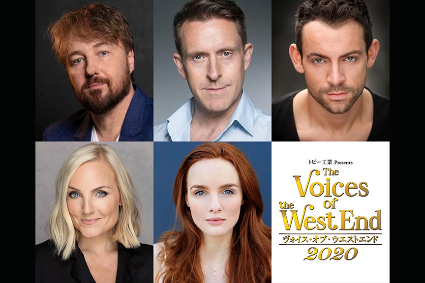 トピー工業 presents The Voices of the West End 2020