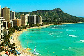 ハワイ旅行でおトク!