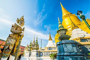 タイ旅行でおトク!